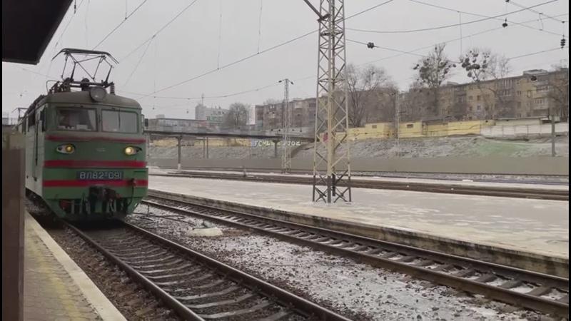 ВЛ82м-091 прибывает с поездом №1 Ивано-Франковск- Константиновка на станцию Харьков-пассажирский