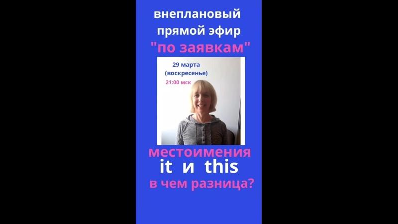 внеплановый эфир в инстграм @evgenia dyakonova