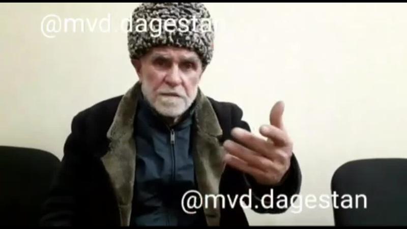 В Дагестане задержали за наркоторговлю 40 летнюю женщину и 69 летнего отца которого она отправляла делать закладки