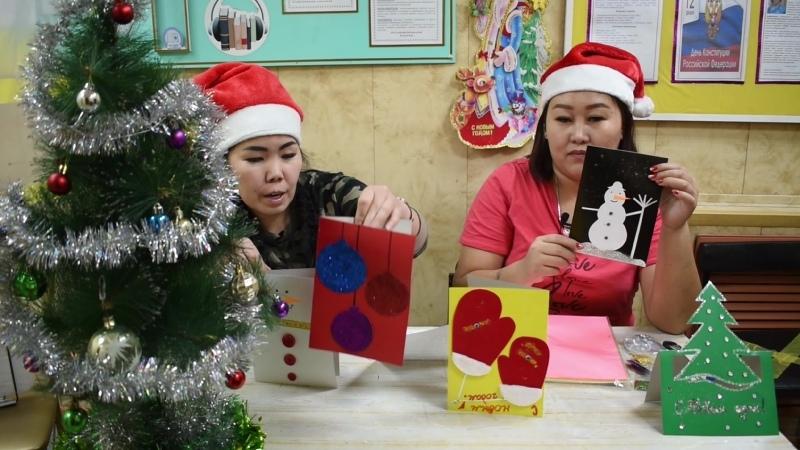 Творческая мастерская по изготовлению новогодних открыток Волшебная шкатулка зимы
