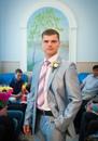 Фотоальбом Евгения Гребенникова