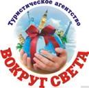 Агенсво-Туркменистана Агенсво-Туркменистана