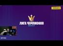 КОТ ЕДЕТ В ДУРКУ WayCatsTV