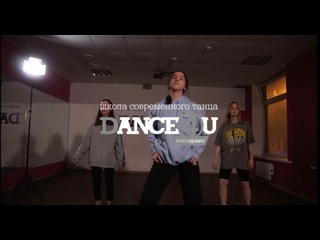 You should be sad - Halsey | Group 4 | Choreo by Liza Repina