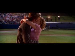 Never Been Kissed - ending scene
