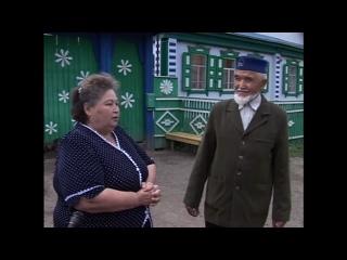 Зайнаб Биишева. Воспоминания земляков, дер.Бикбулат. Часть 2. 2008г