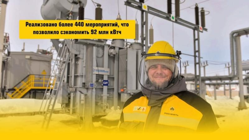 Повышение энергоэффективности в «Оренбургнефть»