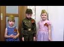 Ярослав, Варвара и Катюша Дмитриевы Шли солдаты на войну