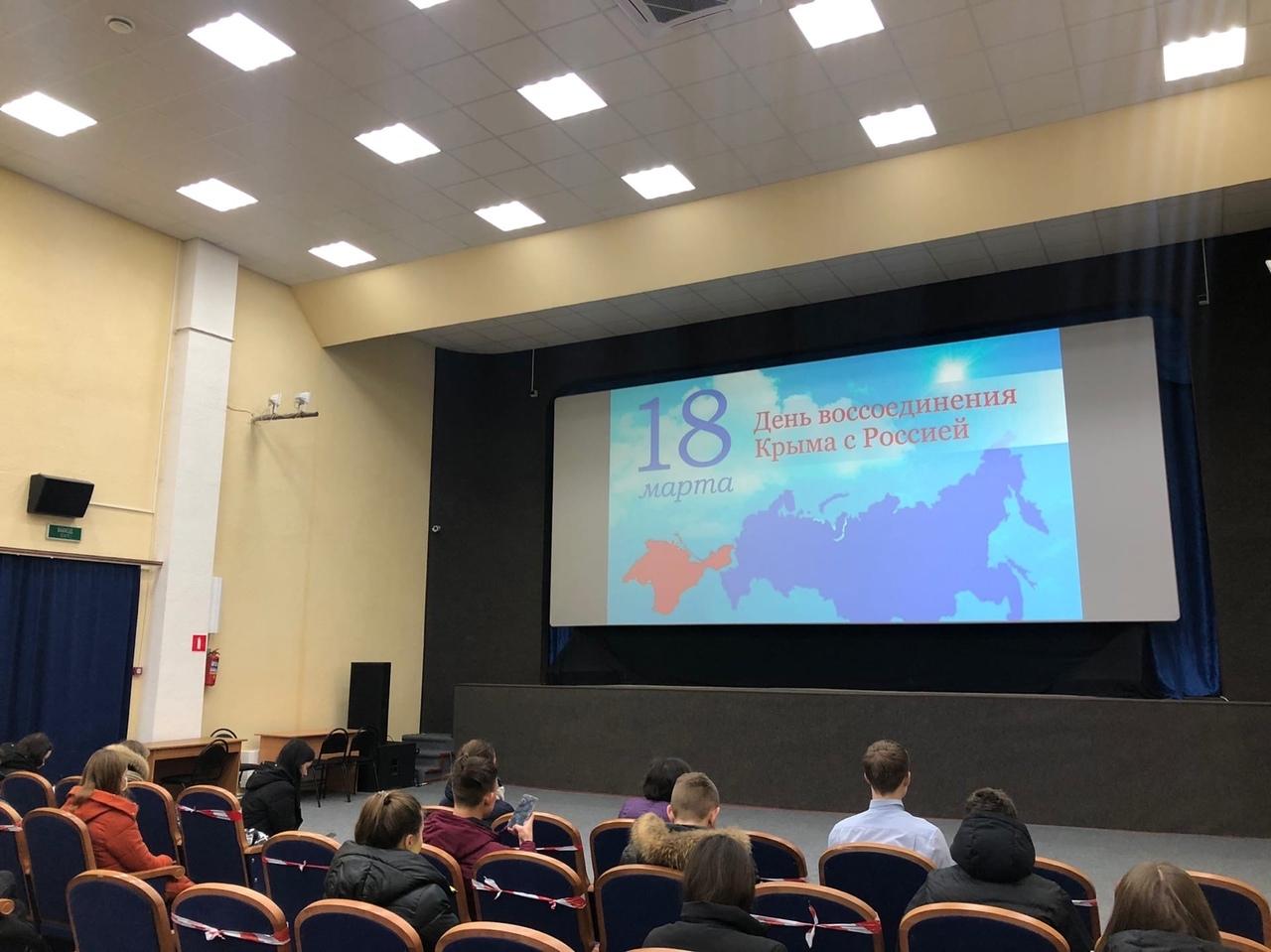 В киноцентре «Современник» провели кинолекторий «Крым и Россия»