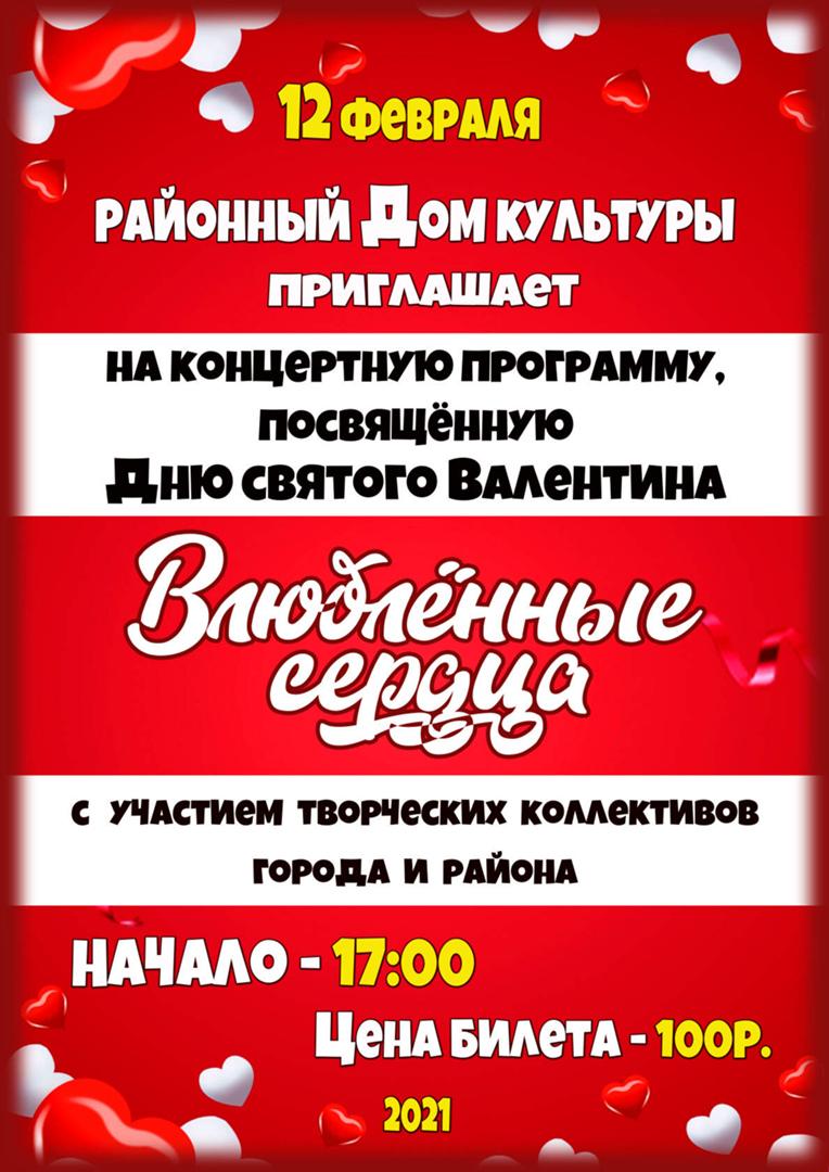 Петровчан приглашают на концертные программы в районный Дом культуры