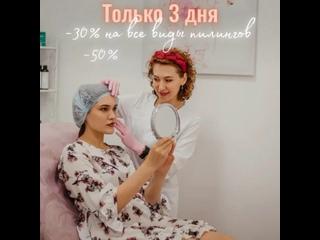 Видео от Натальи Любимовой