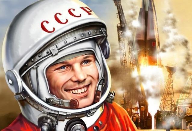 Принимаются работы на международный Гагаринский фестиваль