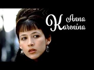 """""""Anna Karenina"""" Bernard Rose (Deutsch)"""