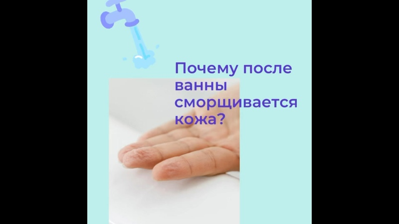 Видео от Центр общественного здоровья