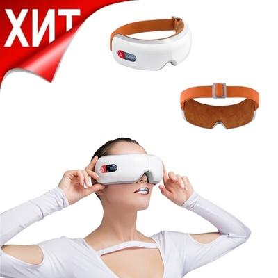 Массажер для глаз satisfaction пленка для вакуумного упаковщика profi