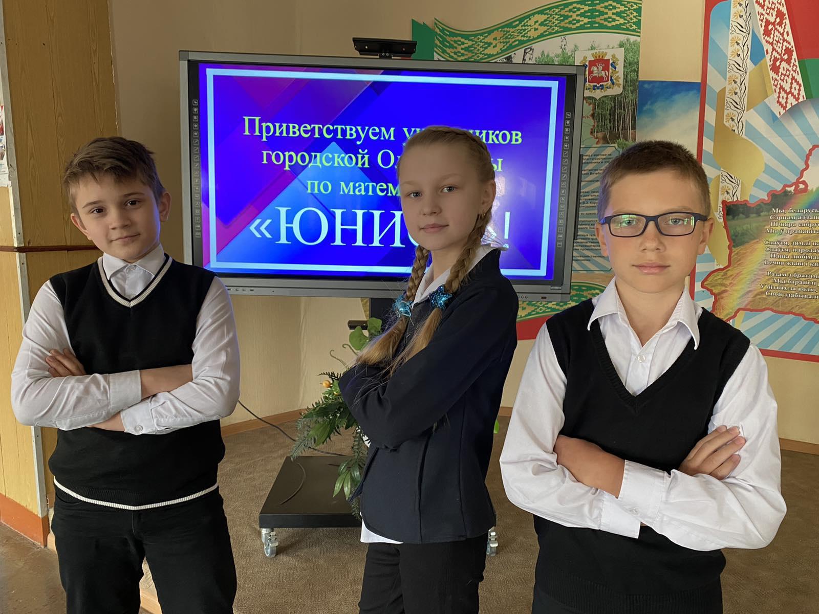 Городской этап Олимпиады по математике «ЮНИОР»
