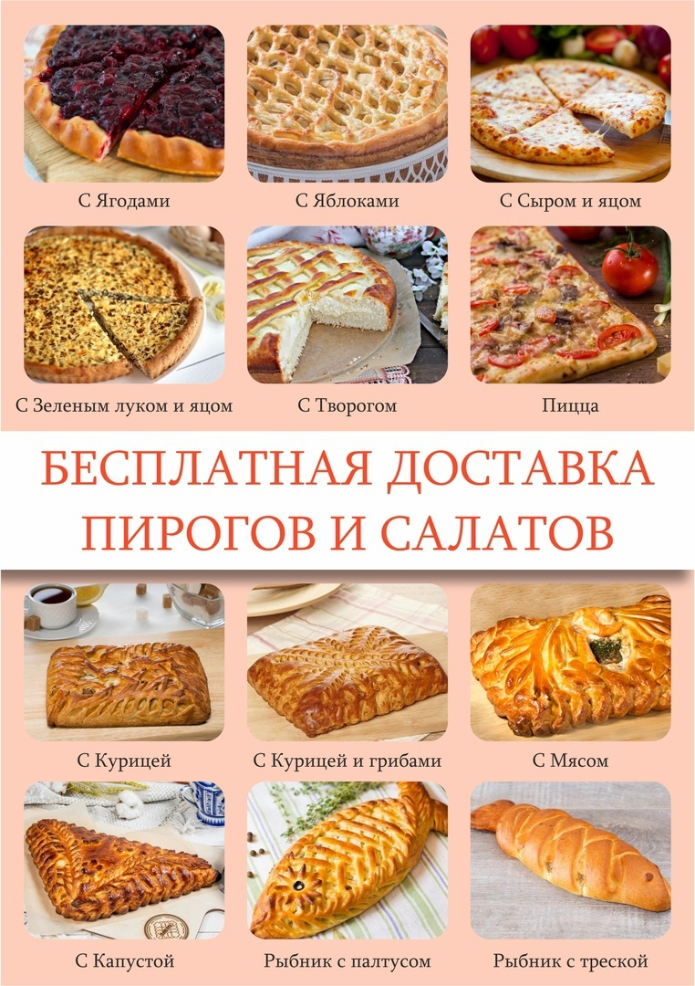 "Кулинария ""ВКУСНО"""
