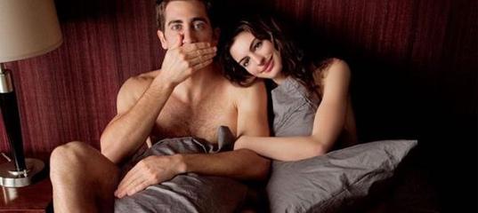 Что делать, если из ваших отношений исчез секс