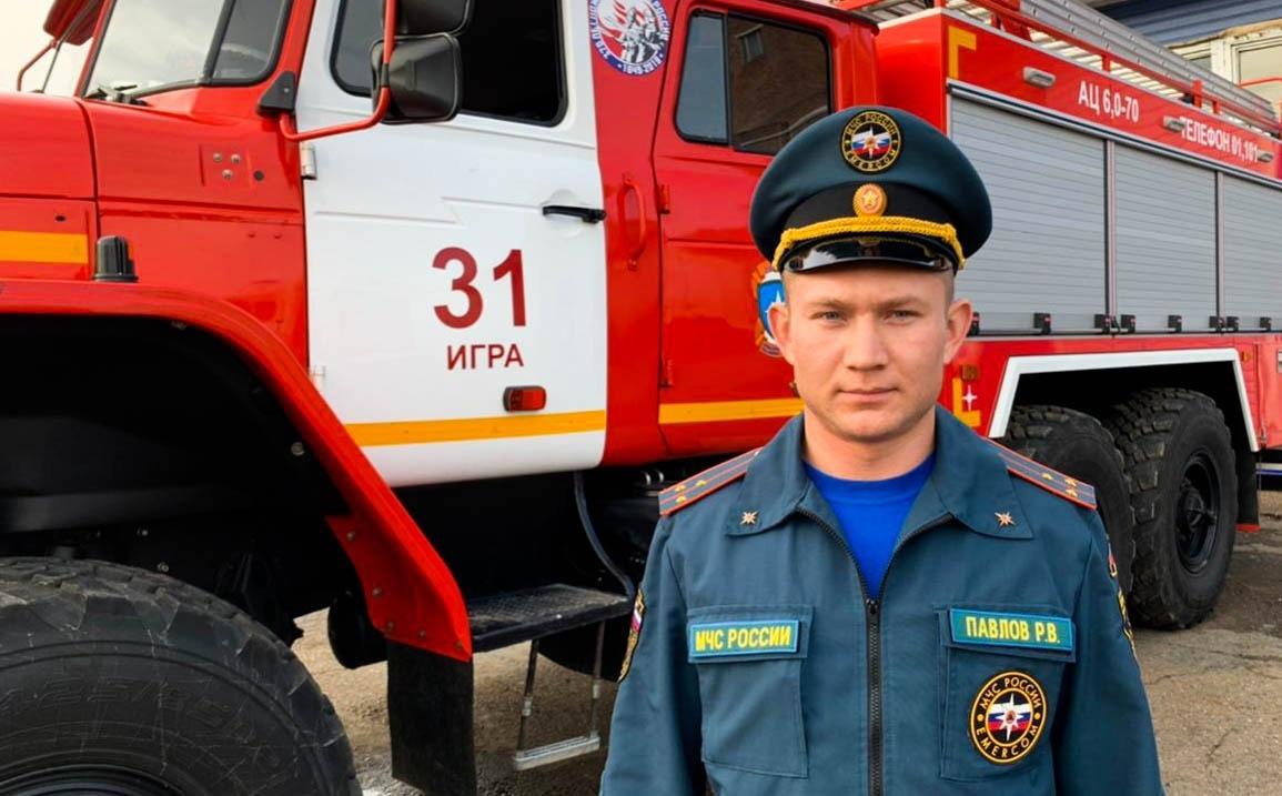 26-летний пожарный из Удмуртии Руслан Павлов поборется