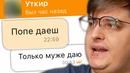 Сибирский Кирилл |  | 6