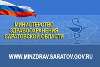 В Петровской районной больнице - новый руководитель: главным врачом медучреждения назначена Анна ВОРОНЦОВА