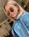 Юлия Еськова фотография #5