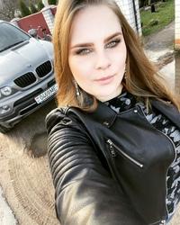 Юлия Михонова