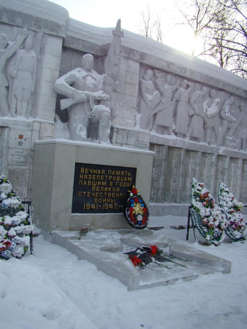 «День защитника Отечества» в Нязепетровске, изображение №4