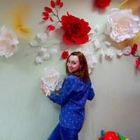 ЕленаГаврилова