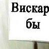Сергей Владимиров фотография #7