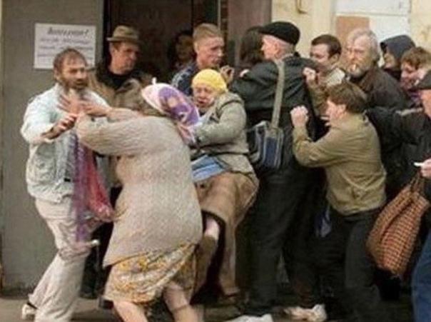 Экономист предрёк введение в России талонов на про...