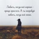 Курсов Евгений | Пермь | 15