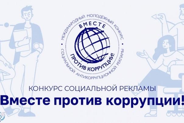 1 мая начался прием работ для участия в Международном молоде