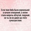 Личный фотоальбом Ксении Никитиной
