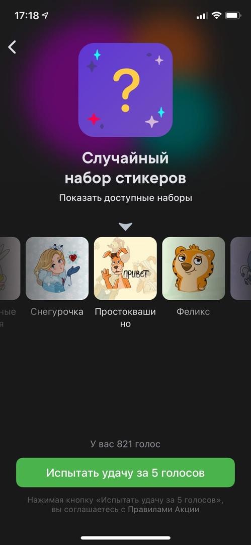 фото из альбома Антона Скарова №12