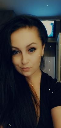 Светлана Латун