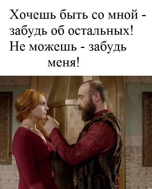 Наталья Михайловна, Бийск - фото №1