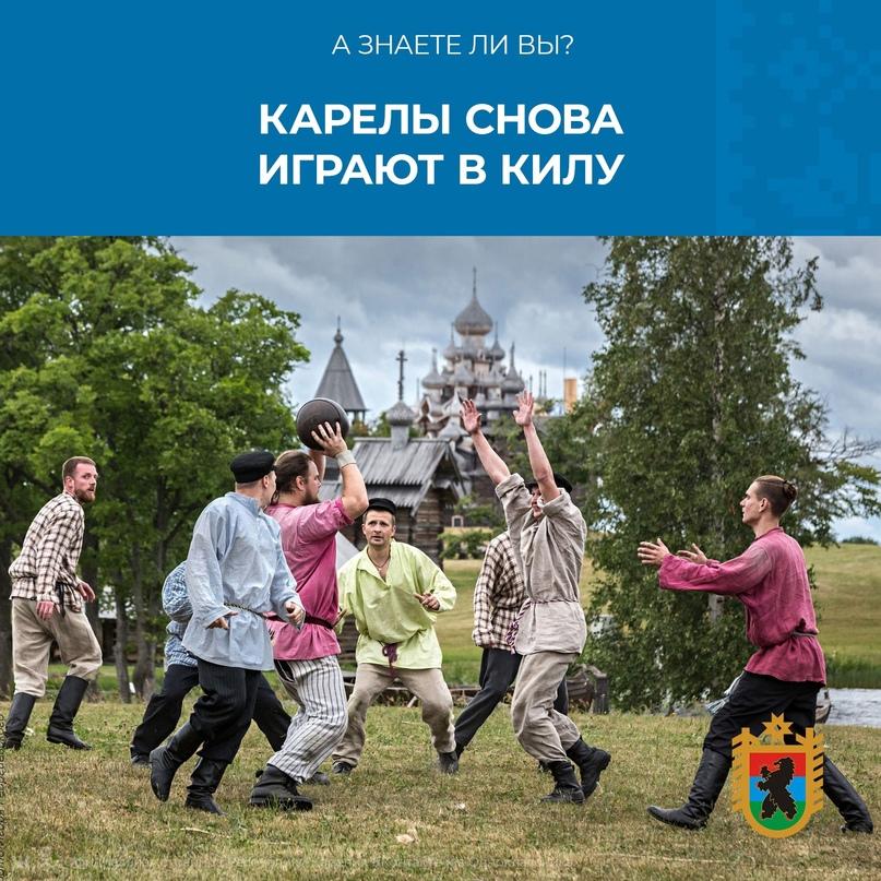 Обзор событий в мире килы (22.07.2021 — 29.07.21), изображение №39