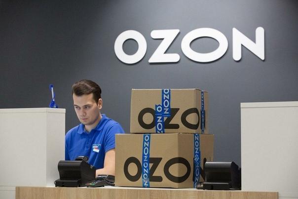 Требуются сотрудники склада OZON.Что нужно делать?...