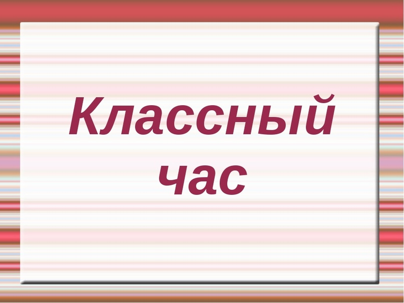 Фотография https://sun9-20.userapi.com/impg/JC203VwP7_R0wVbRhg_x4vELh07QHEpNf7SPow/KxrYocrKRgw.jpg?size=807x605&quality=96&sign=64d0647a491d29a4a8f178c98309ad54&c_uniq_tag=MGibU_HJElNDCNOcausqeIf4fnFJ2bGjmELHRmVkdwk&type=album