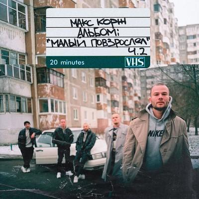 Соня Жаворонкова, Санкт-Петербург