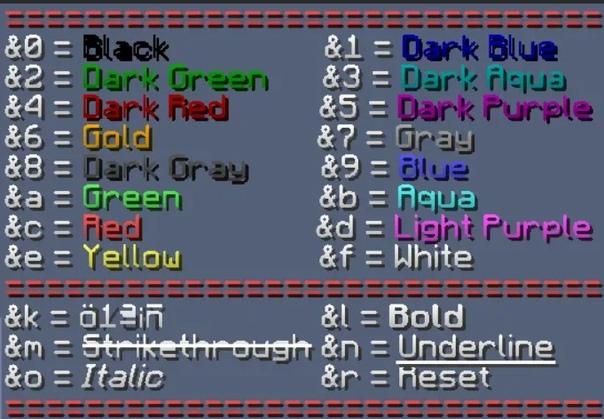 генератор цветного текста для майнкрафт #7