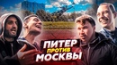Спиряков Евгений   Москва   48