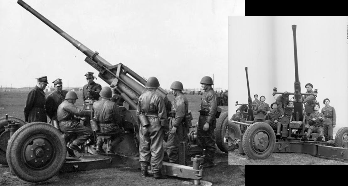 Польская артиллерия