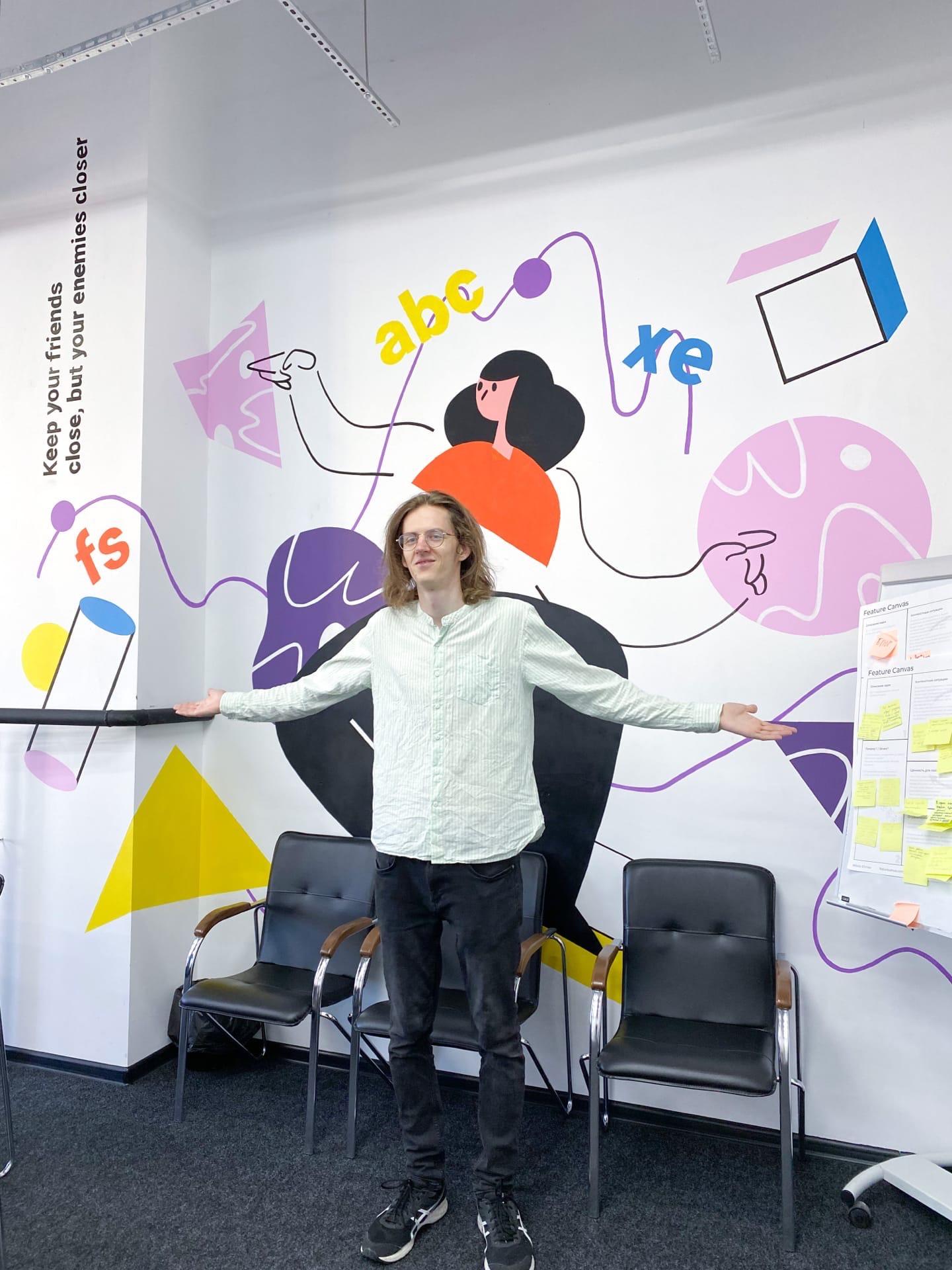 рисунок на стенке офиса айти компании