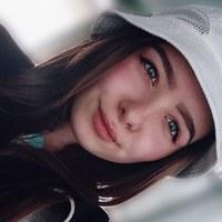 КристинаАмилианова