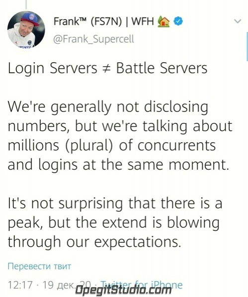 Ещё один комментарий Фрэнка по поводу ситуации: «Логин-сервера