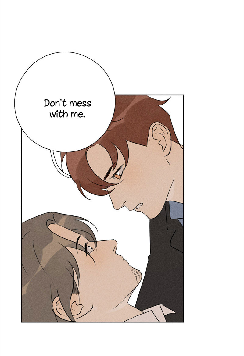 Here U are, Chapter 137: Side Story 3 (Part 2), image #42