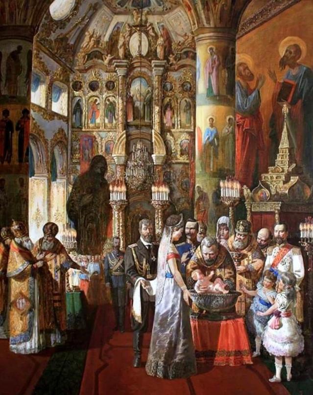 24 августа 1904 г. Царский Манифест Императора Николая II по случаю крестин Цесаревича Алексия.