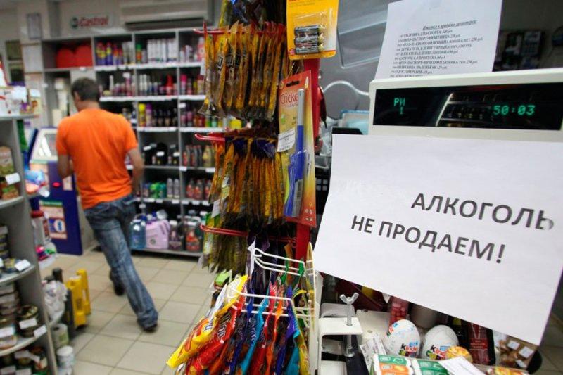 Из продуктовых магазинов предложили убрать крепкий алкоголь.